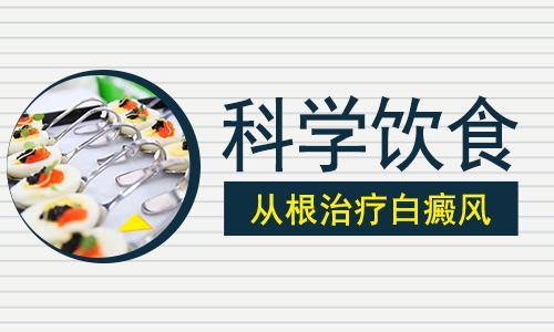 武汉白癜风的治疗经常用的方法有什么
