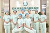 武汉环亚白癜风医院简介