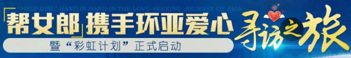 武汉治疗白癜风医院